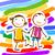 счастливым · пару · линия · икона · вектора · изолированный - Сток-фото © dip