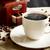 primo · piano · shot · chicchi · di · caffè · isolato · bianco · alimentare - foto d'archivio © dla4