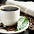 cup of coffee with haze with newspapercoffee leaf at breakfast stock photo © dla4