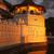 templo · dente · Sri · Lanka · importante · budista · santuário - foto stock © dmitry_rukhlenko