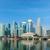 singapore skyscrapers stock photo © dmitry_rukhlenko