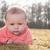 bebek · çim · güneş · küçük · bahar · yüz - stok fotoğraf © DNF-Style