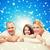 mutlu · aile · ev · aile · çocukluk · tatil · insanlar - stok fotoğraf © dolgachov