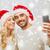 çift · Noel · kutlama - stok fotoğraf © dolgachov