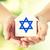 ręce · domu · star · religii - zdjęcia stock © dolgachov