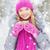 улыбаясь · Кубок · зима · лес · сезон - Сток-фото © dolgachov