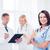 jovem · bem · sucedido · feminino · médico · cartão · de · visita - foto stock © dolgachov