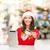 mulher · compras · cartão · de · crédito · sessão · sofá - foto stock © dolgachov