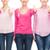 mulheres · rosa - foto stock © dolgachov