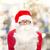 homem · inverno · seis · agradável · surpresa · branco - foto stock © dolgachov