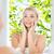 счастливым · глядя · зеркало · ванную · красоту - Сток-фото © dolgachov