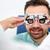 оптик · кадр · пациент · клинике · медицина - Сток-фото © dolgachov