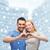 szerelmespár · kezek · együtt · forma · szív · szeretet - stock fotó © dolgachov