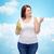 幸せ · プラスサイズ · 女性 · リンゴ · ドーナツ - ストックフォト © dolgachov