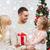 glückliche · Familie · home · Weihnachtsbaum · Familie · Weihnachten · Feiertage - stock foto © dolgachov