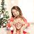 raden · foto · gelukkig · meisje · vriendje · ogen - stockfoto © dolgachov