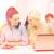 iki · gülen · Öğrenciler · dizüstü · bilgisayar · eğitim - stok fotoğraf © dolgachov