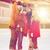 счастливым · друзей · катание · люди - Сток-фото © dolgachov
