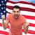 сердиться · человека · американский · флаг · эмоций · агрессия - Сток-фото © dolgachov