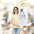 kislány · szemüveg · szem · diagram · előrelátás · egészség - stock fotó © dolgachov
