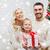 glückliche · Familie · home · Weihnachten · Geschenkbox · Familie · Feiertage - stock foto © dolgachov