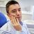 человека · зубная · боль · сидят · стоматологических · Председатель · люди - Сток-фото © dolgachov