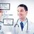 мужской · доктор · стетоскоп · виртуальный · экране · здравоохранения · медицинской - Сток-фото © dolgachov