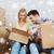 улыбаясь · пару · большой · коробки · движущихся · новый · дом - Сток-фото © dolgachov