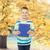 glimlachend · weinig · student · jongen · Blauw · boek - stockfoto © dolgachov
