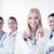 улыбаясь · женщины · врач · группа · здравоохранения · медицина - Сток-фото © dolgachov