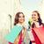 mutlu · kadın · yürüyüş · şehir · satış - stok fotoğraf © dolgachov