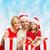 cajas · de · regalo · Navidad · colorido · arcos · día · de · san · valentín · aislado - foto stock © dolgachov
