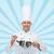 mężczyzna · kucharz · gotować · pan · łyżka - zdjęcia stock © dolgachov