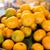basket · fresche · maturo · succosa · frutti · cucina - foto d'archivio © dolgachov