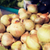close up of onion at street market stock photo © dolgachov
