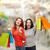 dwie · kobiety · zakupy · supermarket · popychanie · przejście · żywności - zdjęcia stock © dolgachov