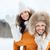 情侶 · 外 · 冬天 · 肖像 · 搭載 - 商業照片 © dolgachov