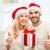 feliz · Pareja · Navidad · regalos · vacaciones - foto stock © dolgachov