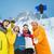 Winter · Porträt · Freunde · Skifahren · glückliche · Menschen · Gruppe - stock foto © dolgachov