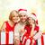 sorridente · família · caixas · de · presente · natal - foto stock © dolgachov