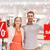 boldog · fiatal · pér · piros · bevásárlótáskák · bevásárlóközpont · vásár - stock fotó © dolgachov