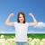 gelukkig · gezonde · kid · buitenshuis · zomer - stockfoto © dolgachov