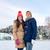 катание · на · коньках · пару · дата · любви - Сток-фото © dolgachov
