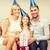 gelukkig · vader · kind · meisje · zomer - stockfoto © dolgachov