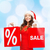 woman in red dress with shopping bags stock photo © dolgachov