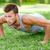 フィットネス · 選手 · 訓練 · 自然 · 男 - ストックフォト © dolgachov