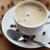 xícara · de · café · mesa · de · madeira · cafeína · objetos - foto stock © dolgachov