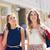 gelukkig · vrouwen · lopen · stad · verkoop - stockfoto © dolgachov