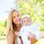 szczęśliwy · matka · mały · baby · parku · rodziny - zdjęcia stock © dolgachov