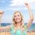 gelukkig · jonge · vrouw · tienermeisje · vieren · overwinning · emoties - stockfoto © dolgachov
